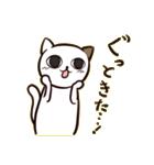 ひねくれ猫のサヨさん(個別スタンプ:9)
