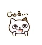 ひねくれ猫のサヨさん(個別スタンプ:10)