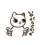 ひねくれ猫のサヨさん(個別スタンプ:11)