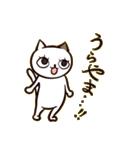 ひねくれ猫のサヨさん(個別スタンプ:12)