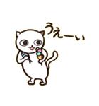 ひねくれ猫のサヨさん(個別スタンプ:13)