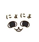 ひねくれ猫のサヨさん(個別スタンプ:14)