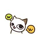 ひねくれ猫のサヨさん(個別スタンプ:15)
