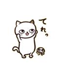 ひねくれ猫のサヨさん(個別スタンプ:16)
