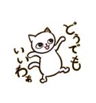 ひねくれ猫のサヨさん(個別スタンプ:18)
