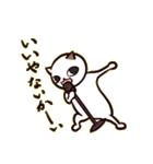 ひねくれ猫のサヨさん(個別スタンプ:19)