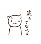 ひねくれ猫のサヨさん(個別スタンプ:20)