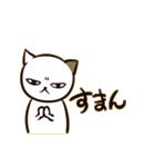 ひねくれ猫のサヨさん(個別スタンプ:21)