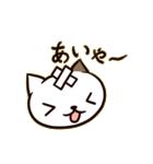 ひねくれ猫のサヨさん(個別スタンプ:22)