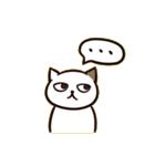 ひねくれ猫のサヨさん(個別スタンプ:25)