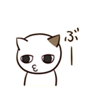 ひねくれ猫のサヨさん(個別スタンプ:26)