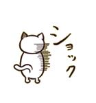 ひねくれ猫のサヨさん(個別スタンプ:28)