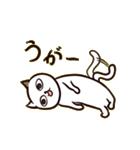 ひねくれ猫のサヨさん(個別スタンプ:29)