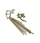 ひねくれ猫のサヨさん(個別スタンプ:30)
