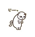 ひねくれ猫のサヨさん(個別スタンプ:31)