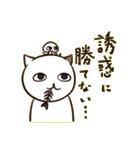 ひねくれ猫のサヨさん(個別スタンプ:32)