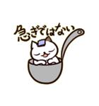 ひねくれ猫のサヨさん(個別スタンプ:33)
