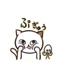 ひねくれ猫のサヨさん(個別スタンプ:34)