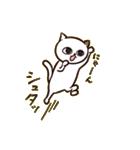 ひねくれ猫のサヨさん(個別スタンプ:35)