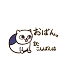 ひねくれ猫のサヨさん(個別スタンプ:36)