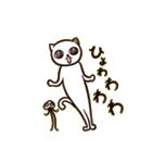 ひねくれ猫のサヨさん(個別スタンプ:37)