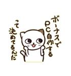 ひねくれ猫のサヨさん(個別スタンプ:38)