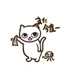 ひねくれ猫のサヨさん(個別スタンプ:39)