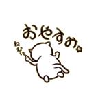 ひねくれ猫のサヨさん(個別スタンプ:40)