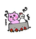 可愛い鳥と豚カップル(個別スタンプ:01)