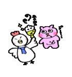 可愛い鳥と豚カップル(個別スタンプ:04)