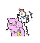 可愛い鳥と豚カップル(個別スタンプ:05)