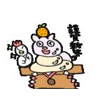 可愛い鳥と豚カップル(個別スタンプ:06)