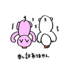 可愛い鳥と豚カップル(個別スタンプ:14)
