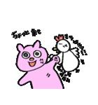 可愛い鳥と豚カップル(個別スタンプ:16)
