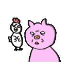 可愛い鳥と豚カップル(個別スタンプ:18)