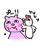 可愛い鳥と豚カップル(個別スタンプ:20)