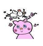 可愛い鳥と豚カップル(個別スタンプ:23)