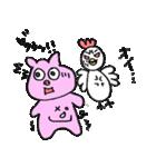 可愛い鳥と豚カップル(個別スタンプ:27)