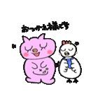 可愛い鳥と豚カップル(個別スタンプ:32)
