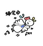 可愛い鳥と豚カップル(個別スタンプ:33)