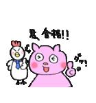 可愛い鳥と豚カップル(個別スタンプ:38)