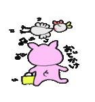 可愛い鳥と豚カップル(個別スタンプ:39)