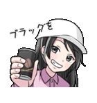 かのカン!建設工事現場ライフ♪(個別スタンプ:03)