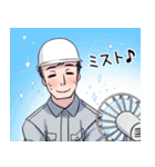 かのカン!建設工事現場ライフ♪(個別スタンプ:35)