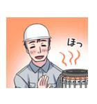 かのカン!建設工事現場ライフ♪(個別スタンプ:36)