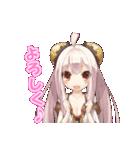 萌え萌えりんりんちゃん(個別スタンプ:1)