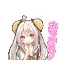 萌え萌えりんりんちゃん(個別スタンプ:6)