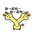 キリン専用スタンプ(個別スタンプ:04)