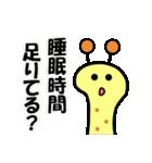 キリン専用スタンプ(個別スタンプ:07)
