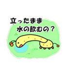 キリン専用スタンプ(個別スタンプ:09)